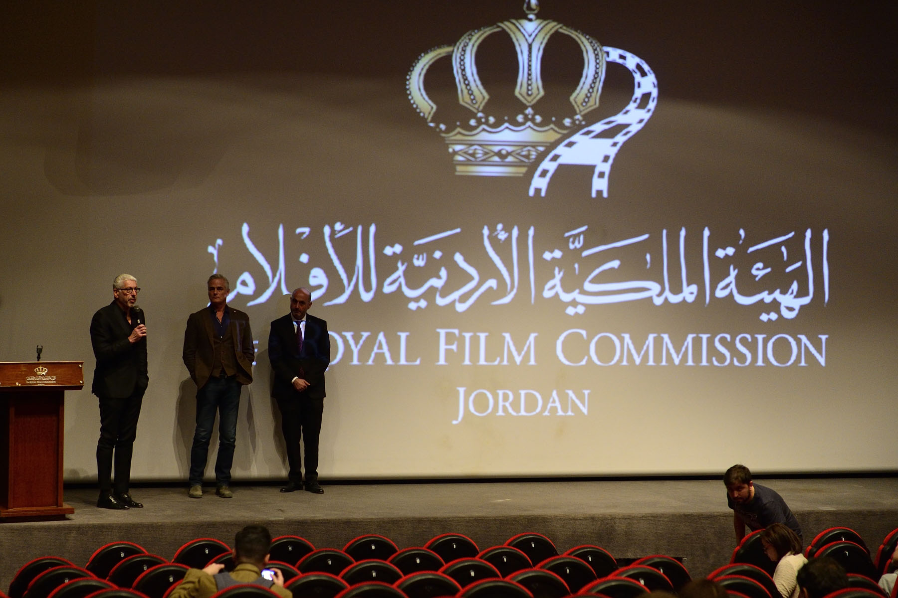 The screening was followed by an on-stage conversation with Paul Gross and producer Niv Fichman, two Canadian delegates.