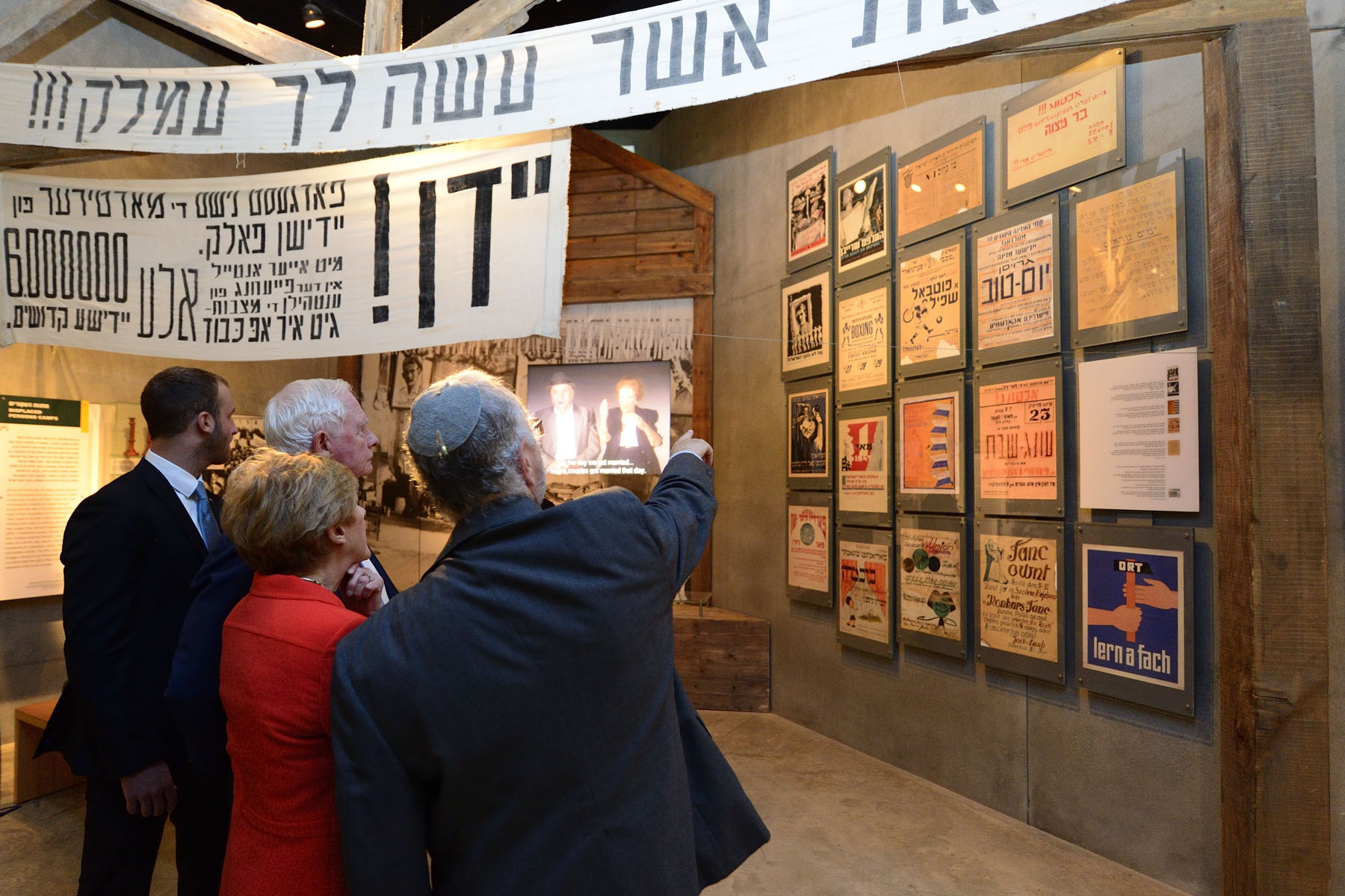 As the Jewish people's living memorial to the Holocaust, Yad Vashem safeguards the memory of the past and imparts its meaning for future generations.