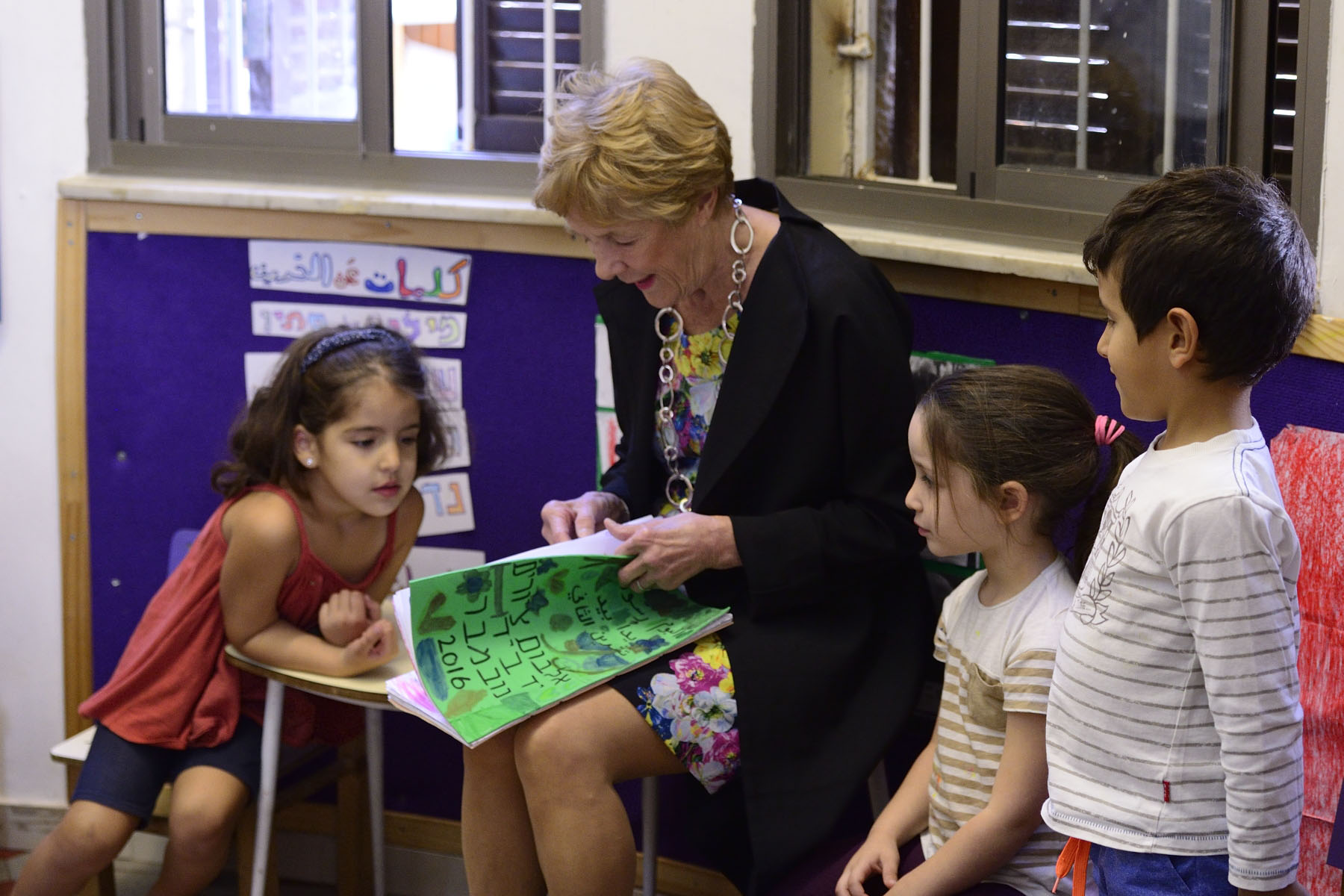Her Excellency visited the Hand In Hand Haifa Preschool that uses a schooling model based on bilingualism and multiculturalism.
