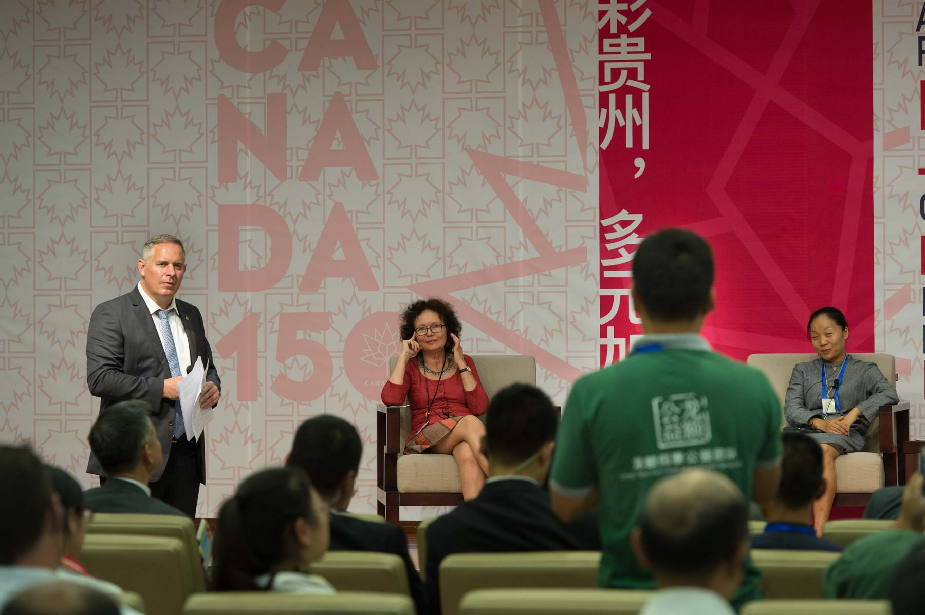 Manon Barbeau, Founder, Director General and Artistic Director, Wapikoni Mobile and Philippe Rheault, Consul General of Canada to Chongquing took questions from members of the audience.