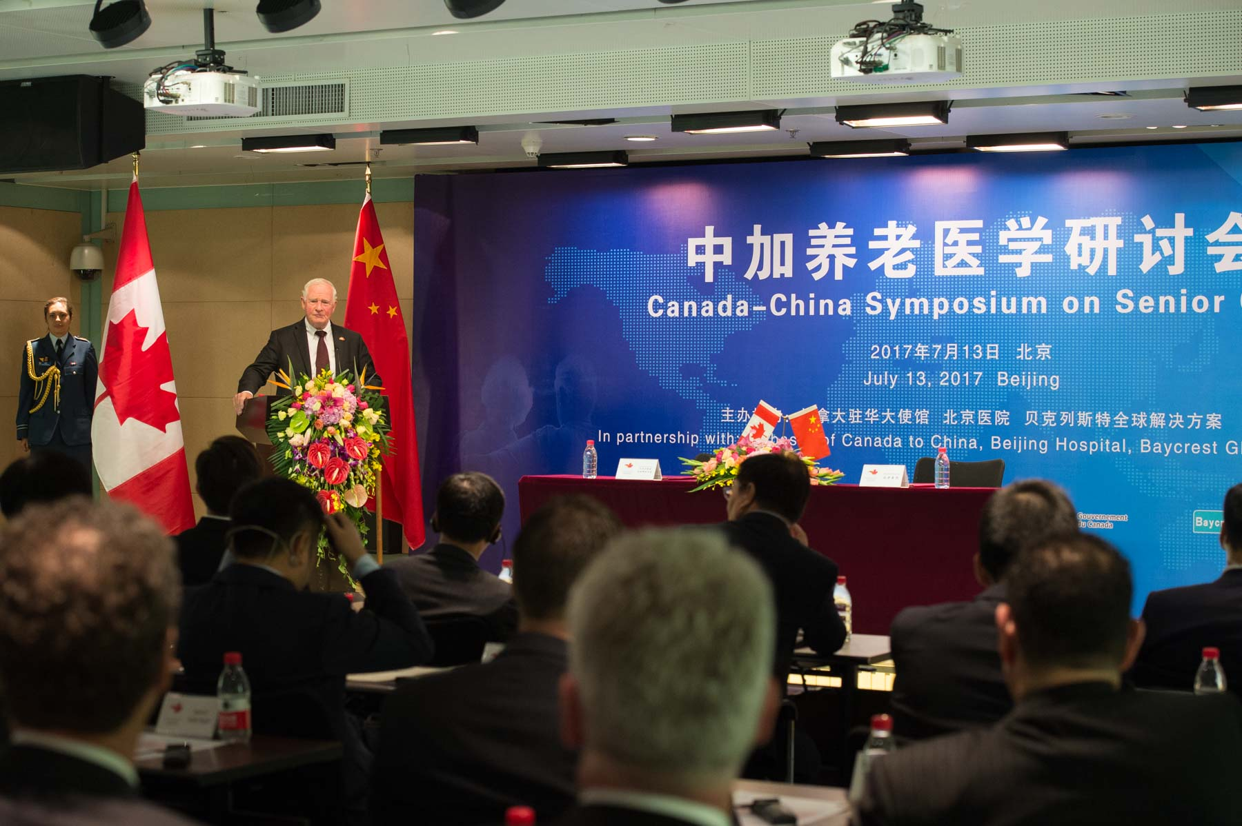 Following the meeting, the Governor General delivered opening remarks at a panel discussion on senior care at Beijing Hospital.