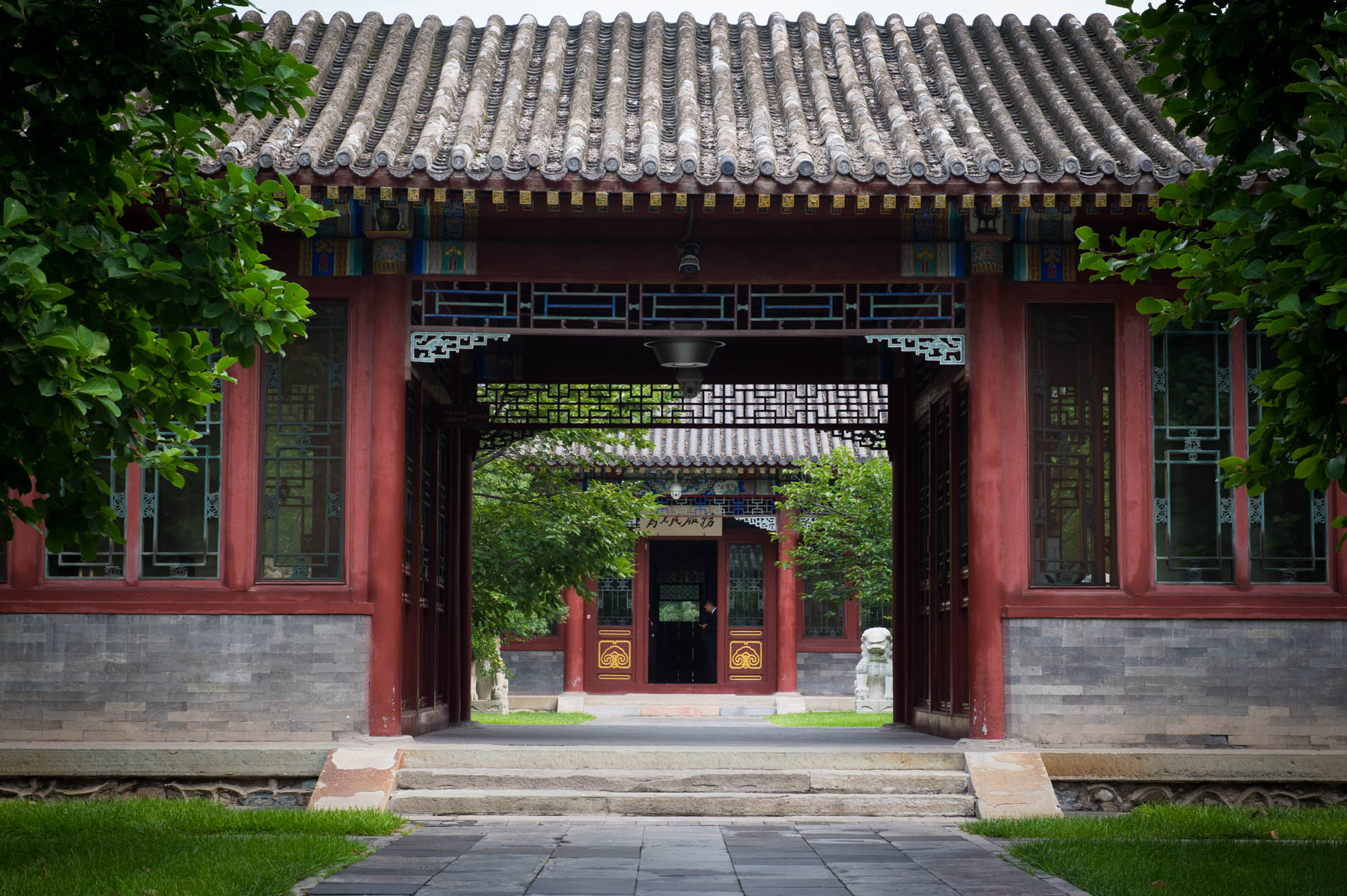 Tsinghua University is a research university located in Beijing and is ranked as one of the top academic institutions in China.
