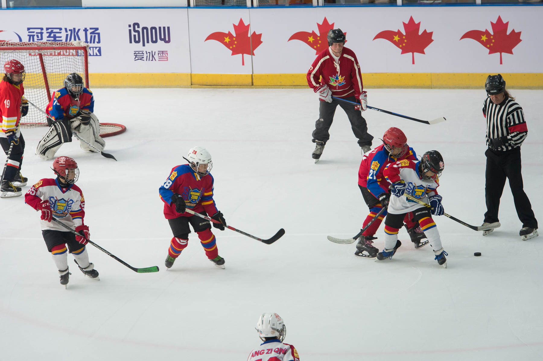Later, in true Canadian fashion, His Excellency played a friendly game of hockey with a youth group in Beijing.