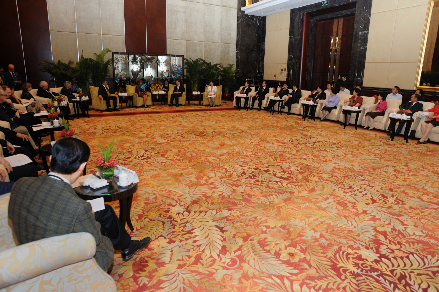 The meeting took place at Shangri-La Hotel, in Guangzhou.