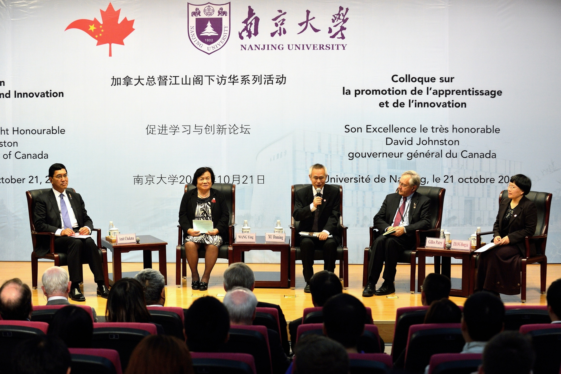 The speech was followed by a discussion with Canadian and Chinese panellists and a question-and-answer session with students.