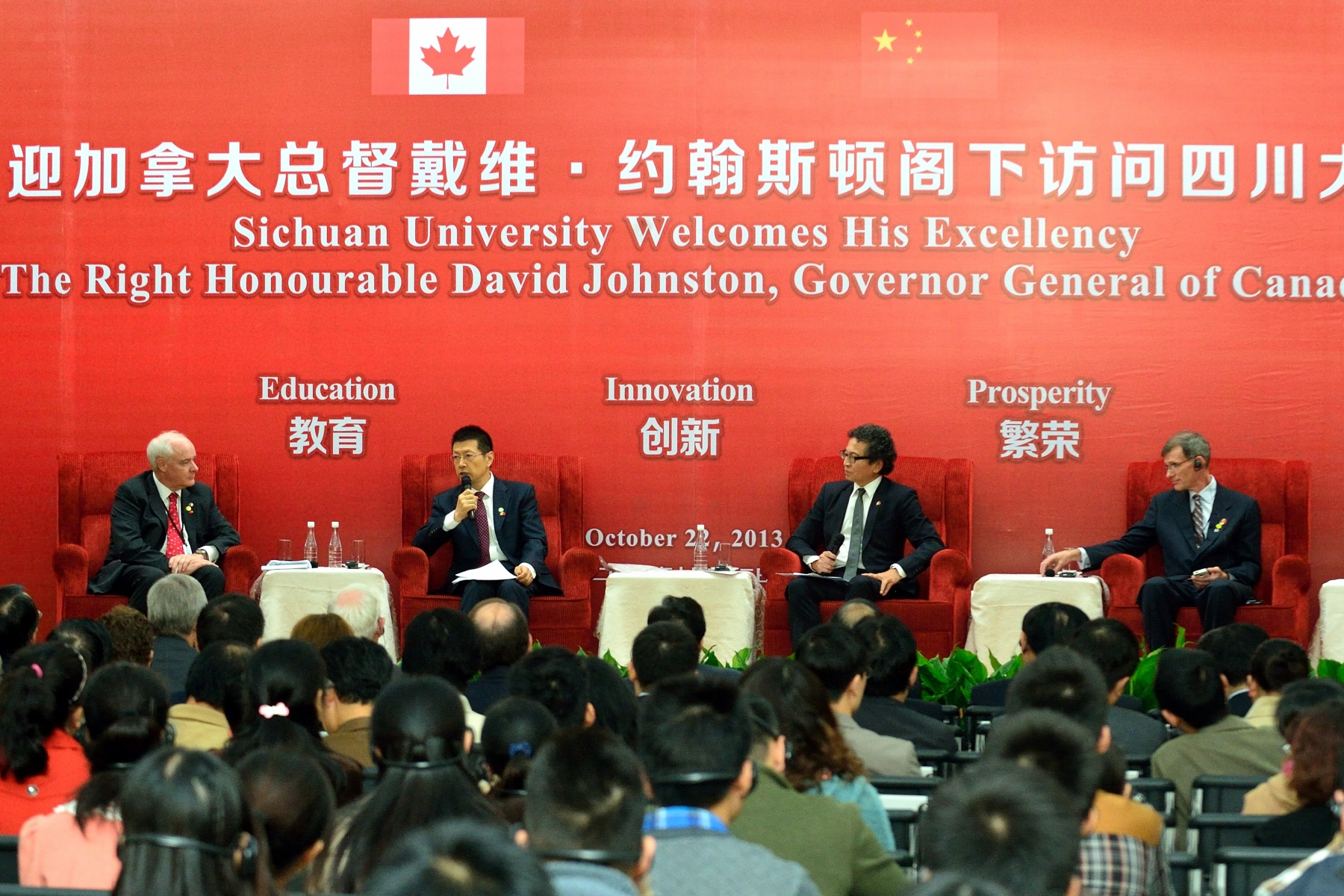 The speech was followed by a discussion with Canadian and Chinese panellists on education, innovation and prosperity.