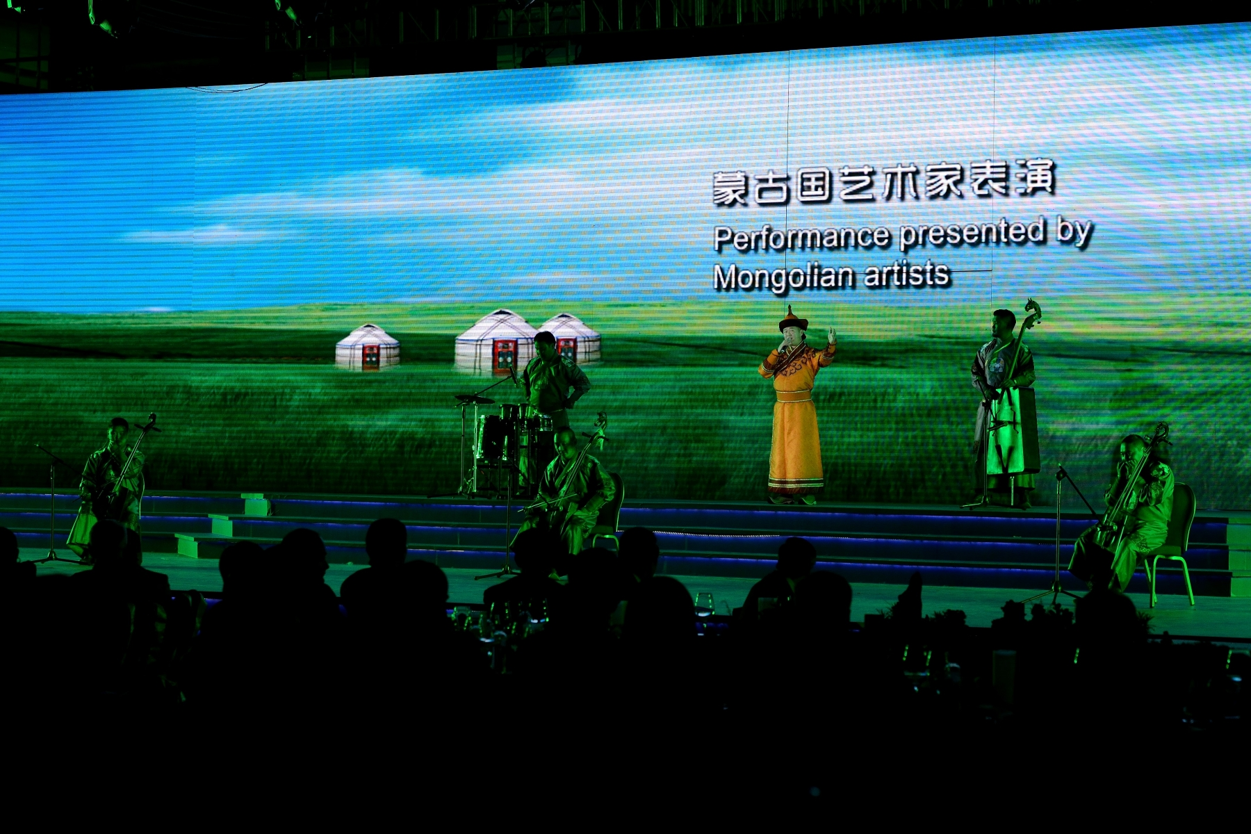 The exposition featured a segment on Mongolia, where Their Excellencies will soon undertake a State visit from October 24 to 26, 2013.