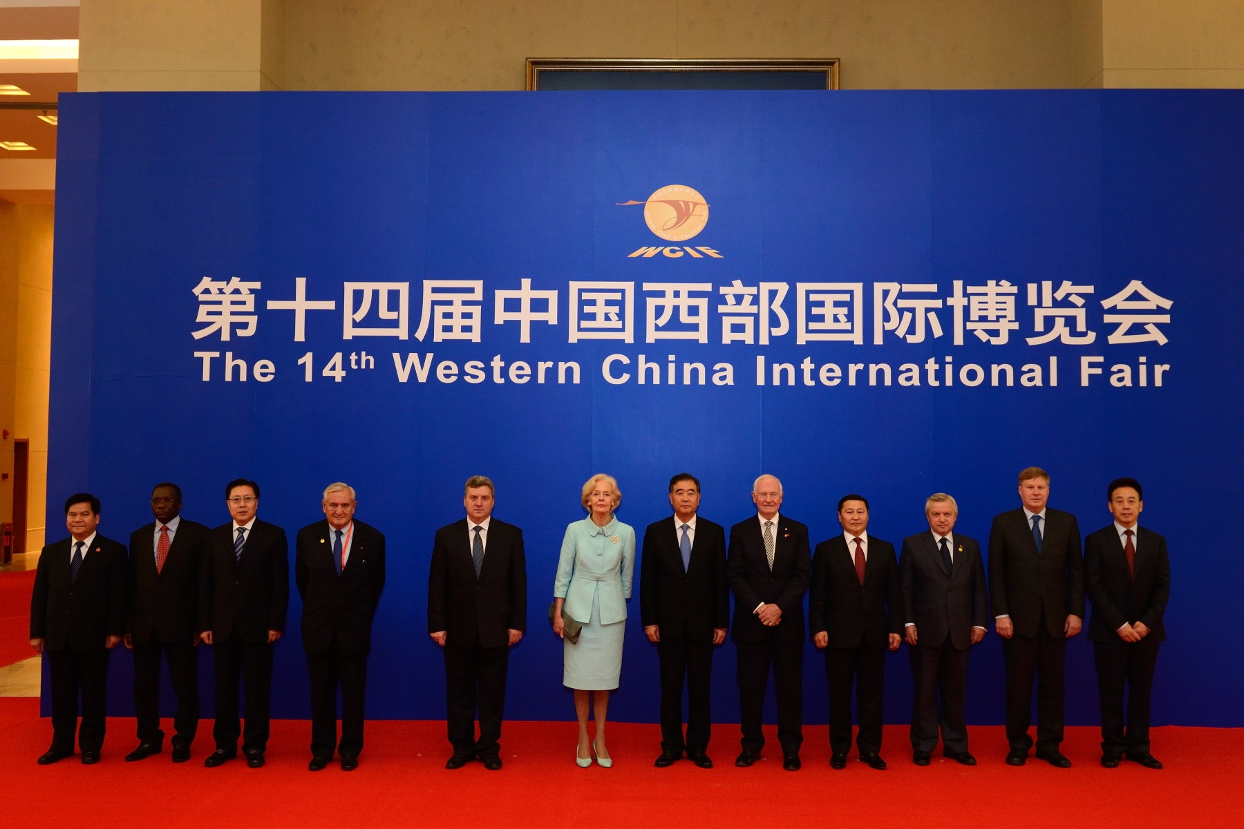 On October 23, 2013, His Excellency attended the 6th Western China International Co-operation Forum, an event held during the Western China International Fair.