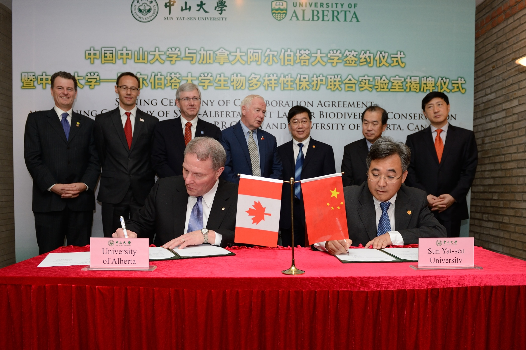 His Excellency witnessed the signing of an agreement between the University of Alberta and Sun Yat-sen University regarding the China Scholarship Council.