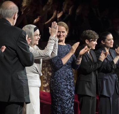 2018 Performing Arts Awards Gala
