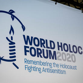 A sign of the Fifth World Holocaust Forum.