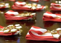 Annonce pour l'Ordre du Canada