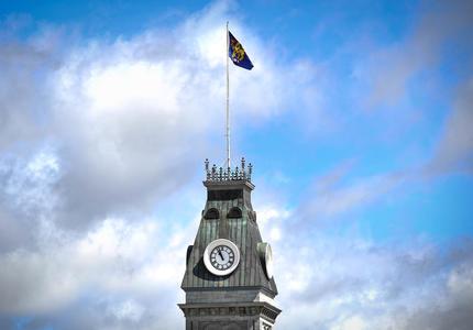 Le Collège militaire royal du Canada flotte le drapeau de la gouverneure générale.