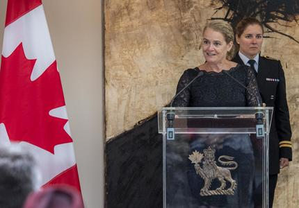 The Governor General delivered remarks during the ceremony.